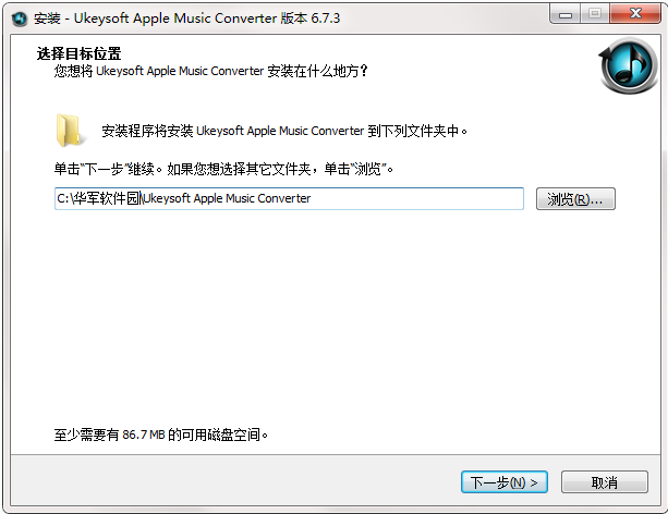 UkeySoft Apple Music Converter截图