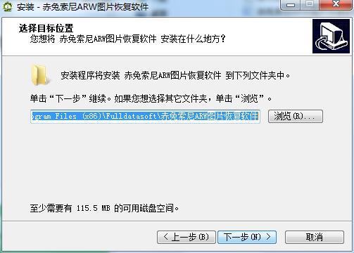 赤兔索尼ARW图片恢复软件截图