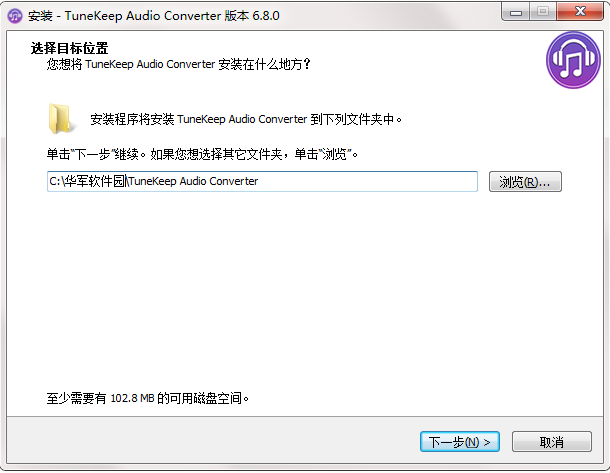 TuneKeep Audio Converter截图