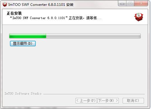 ImTOO SWF Converter截图