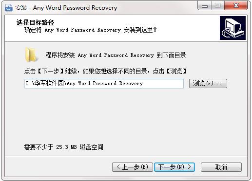 Any Word Password Recovery截图