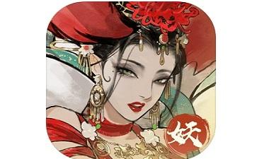 大妖箓段首LOGO