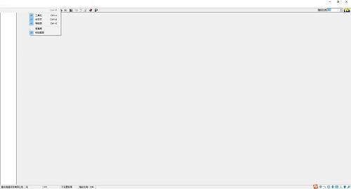 维普全文浏览器截图