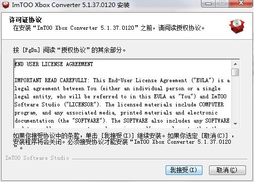 ImTOO Xbox Converter截图