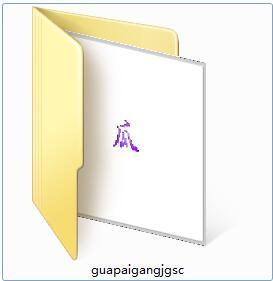 瓜牌钢结构手册截图