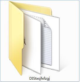 DIS通迅数据分析辅助工具截图