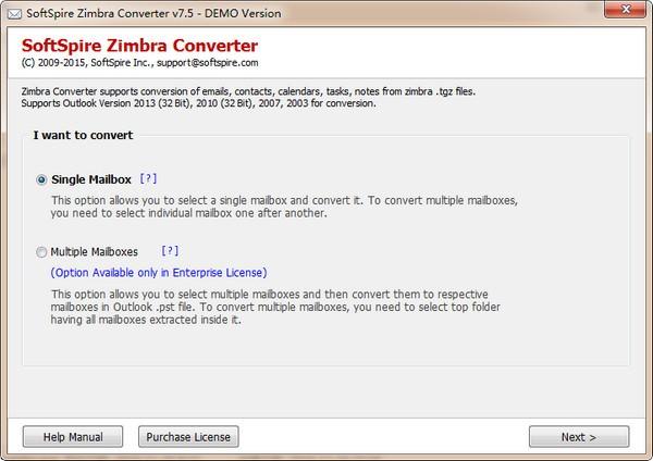 SoftSpire Zimbra Converter截图1