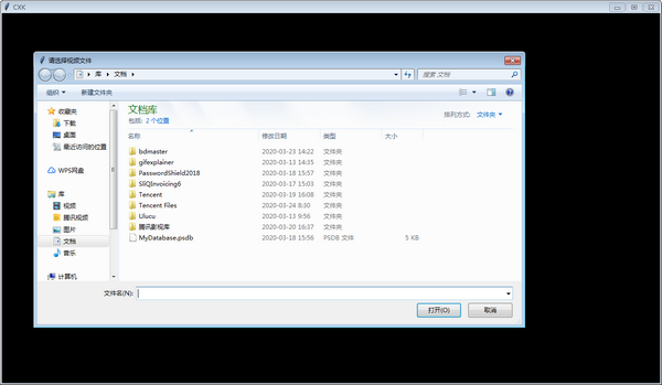 CXK视频转字符工具截图