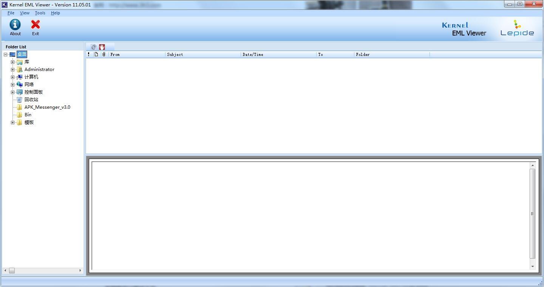 Kernel EML Viewer截图
