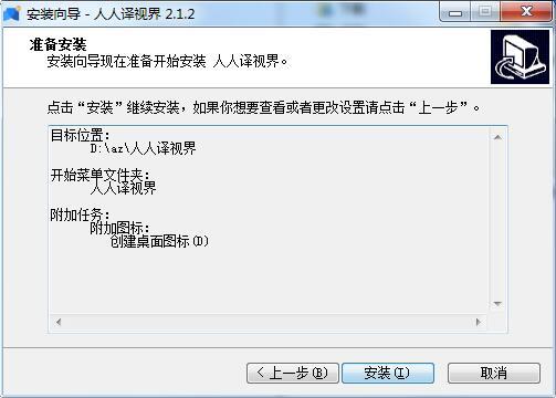 AI自动生成字幕电脑版截图