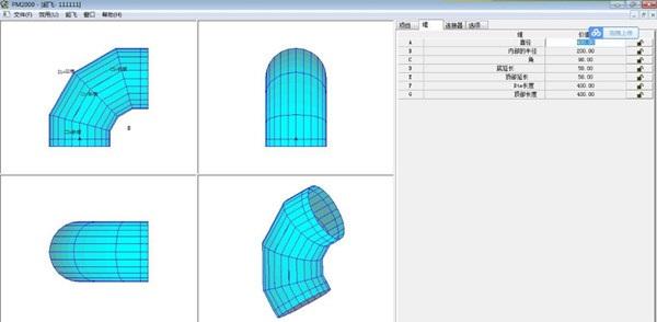 PM2000风管软件截图