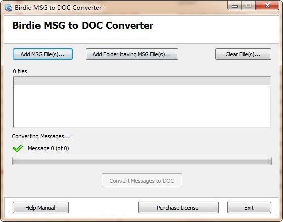 Birdie MSG to DOC Converter截图1
