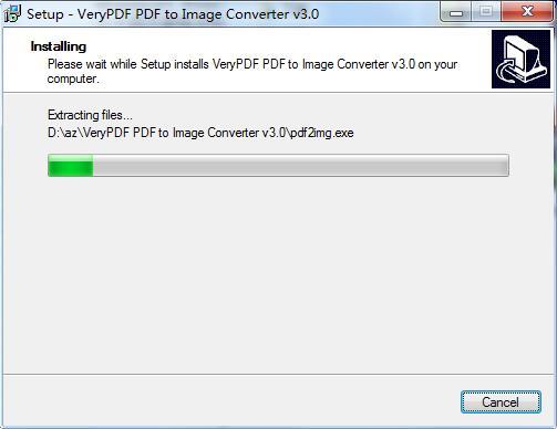 VeryPDF PDF to Image Converter截图