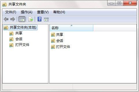 OKShare Win7版截图