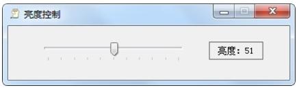 屏幕亮度控制截图
