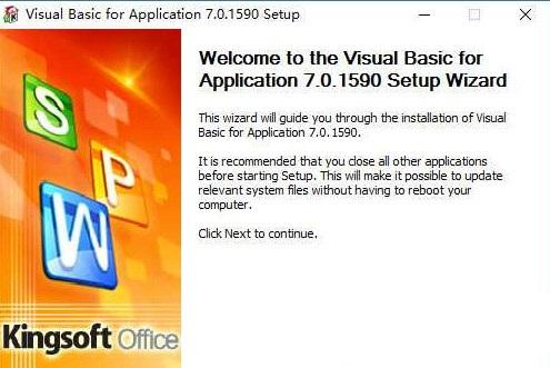 vba for wps office7.0截图