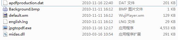 Boxoft Free JPG to PDF截图