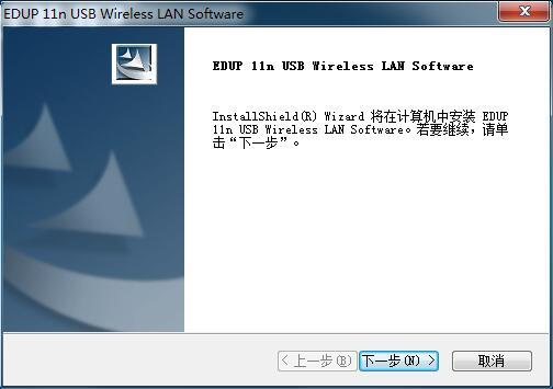 802.11nwlan无线网卡驱动截图