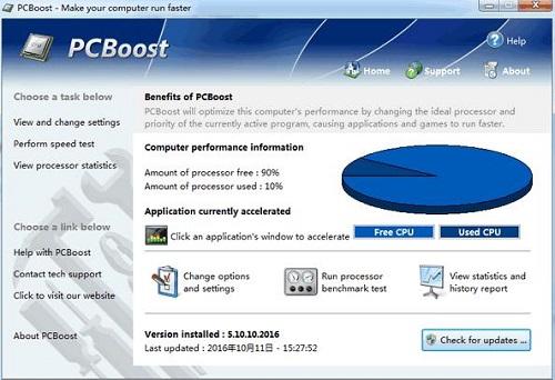 PCBoost截图1