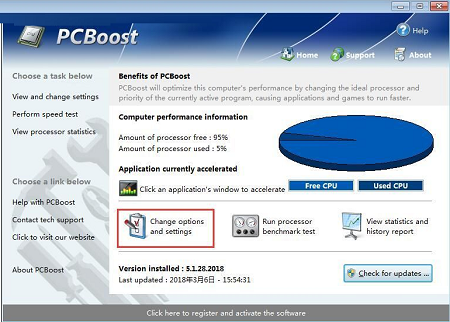 PCBoost截图