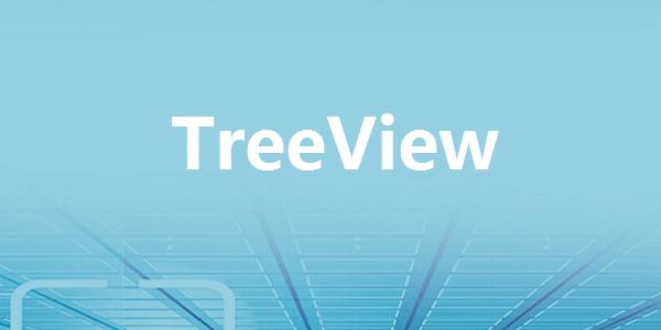TreeView截图