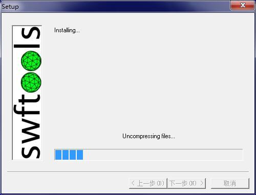 SWFTools截图