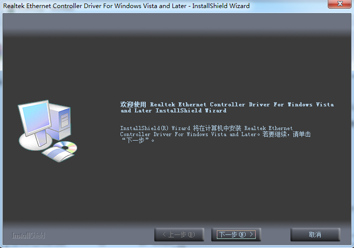 Lenovo联想Z460笔记本网卡驱动程序截图