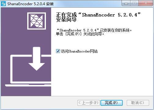 ShanaEncoder截图