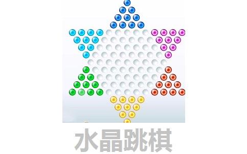 水晶跳棋段首LOGO