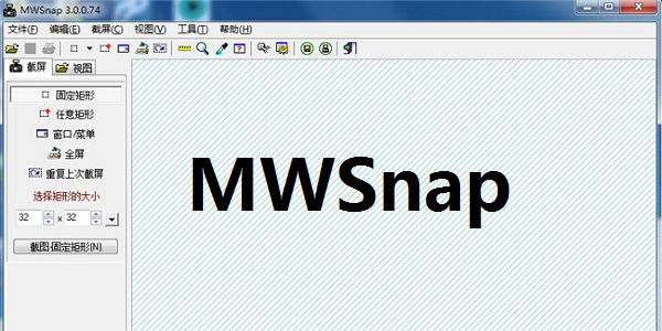 MWSnap截图