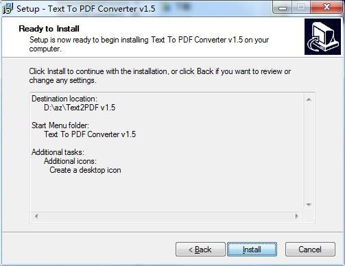 VeryPDF Text to PDF Converter截图