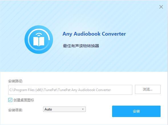 Any Audiobook Converter截图