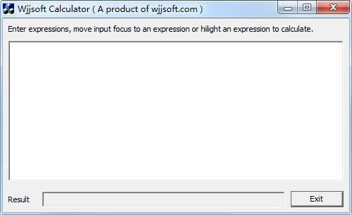 Wjjsoft计算器截图