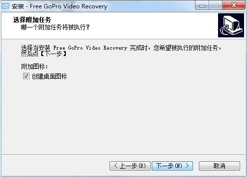 Free GoPro Video Recovery截图