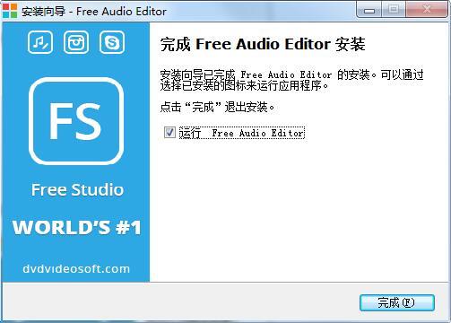 DVDVideosoft Free Audio Editor截图