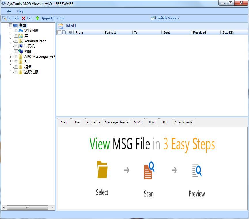 SysTools MSG Viewer截图1