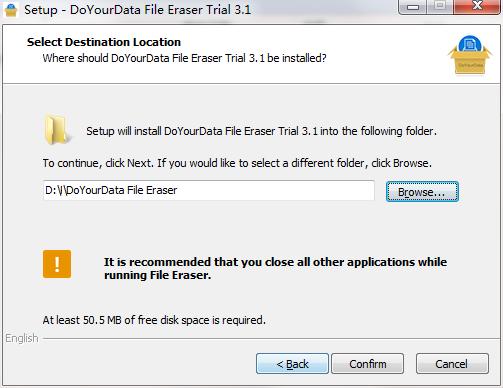 DoYourData File Eraser截图