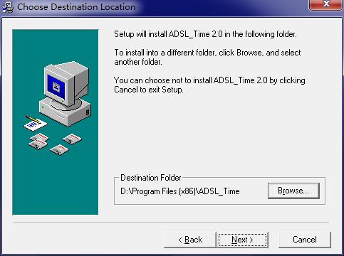 ADSL上网时间分析器截图