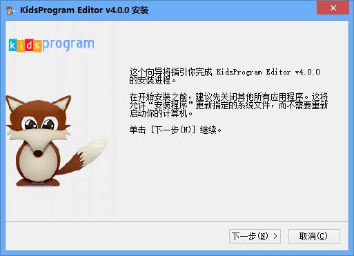 KidsProgram截图