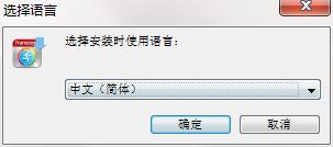 Transcend MP710 Toolbox截图