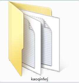 考勤分析软件截图