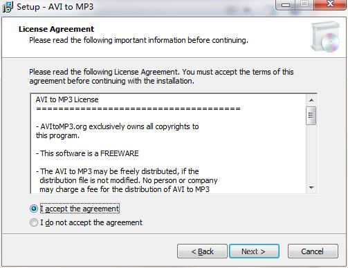AVI to MP3截图