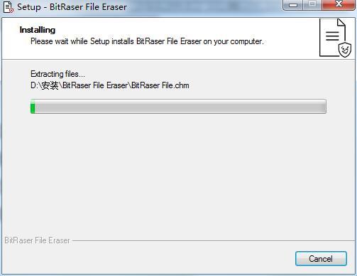 BitRaser File Eraser截图
