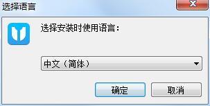 Tenorshare 4uKey截图