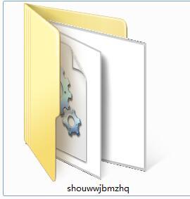 守望文件编码转换器截图
