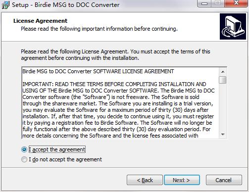Birdie MSG to DOC Converter截图