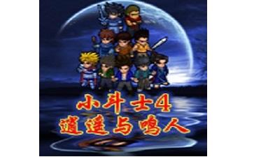 小斗士4段首LOGO