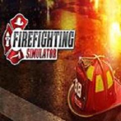 消防模拟器
