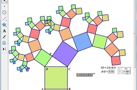 几何画板国产在线精品亚洲综合网截图1