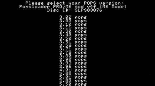popsloader截图